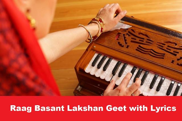 Raag Basant Lakshan Geet with Lyrics