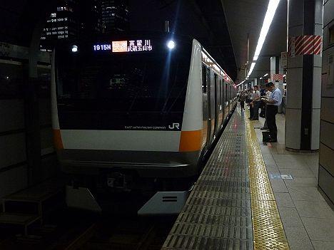 中央線 快速 高麗川・武蔵五日市行き E233系(平日1本運行)