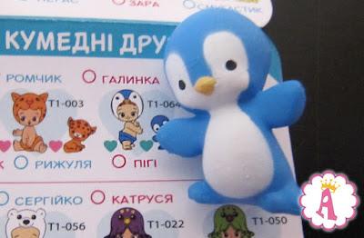 Игрушка пингвиненок Twozies Season 1