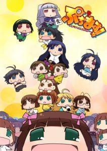 Puchimas!: Petit iDOLM@STER Todos os Episódios Online, Puchimas!: Petit iDOLM@STER Online, Assistir Puchimas!: Petit iDOLM@STER, Puchimas!: Petit iDOLM@STER Download, Puchimas!: Petit iDOLM@STER Anime Online, Puchimas!: Petit iDOLM@STER Anime, Puchimas!: Petit iDOLM@STER Online, Todos os Episódios de Puchimas!: Petit iDOLM@STER, Puchimas!: Petit iDOLM@STER Todos os Episódios Online, Puchimas!: Petit iDOLM@STER Primeira Temporada, Animes Onlines, Baixar, Download, Dublado, Grátis, Epi