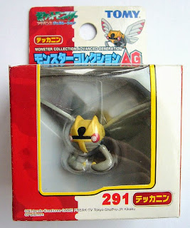 Ninjask  Pokemon figure Tomy Monster Collection AG series