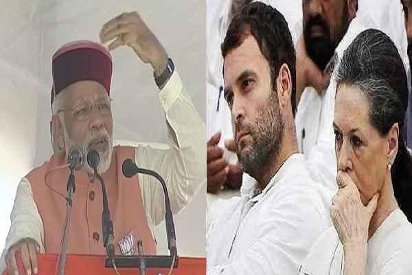 मीडिया वालों का दोगलापन, हिमाचल प्रदेश में कांग्रेस की करारी हार की ना कोई चर्चा, ना कोई खबर