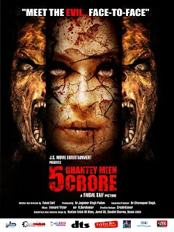 5 Ghantey Mien 5 Crore Hindi Movie 2012 Online DVD Meera Abhishek Kumar First Look Poster