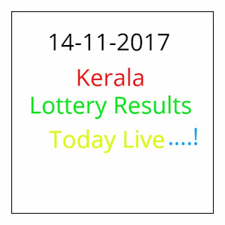 14-11-17 today kerala lottery results