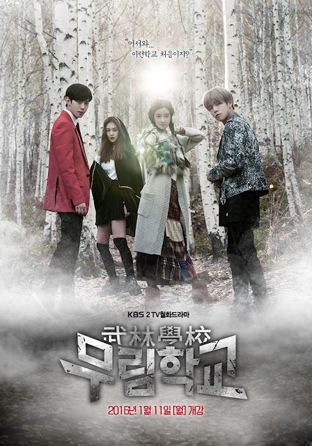 Korean Drama Moorim School (2016) Subtitle Indonesia