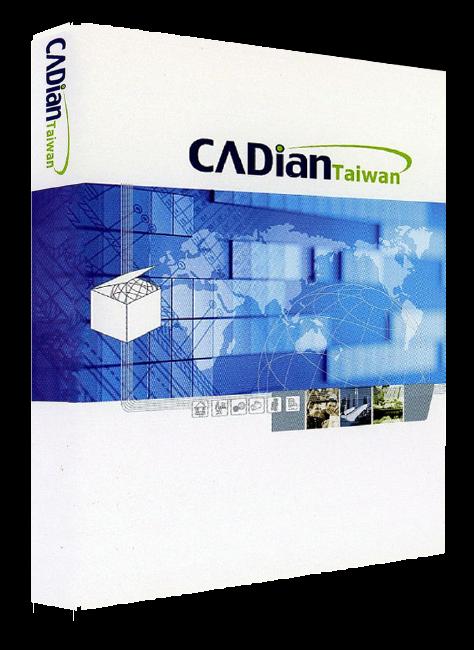 CADian與AutoCAD完全相容