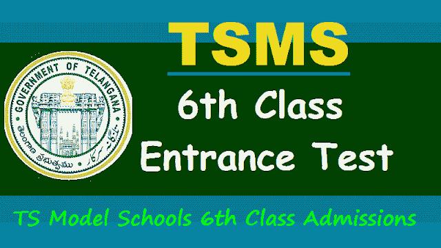 ts model schools admission test 2018,tsms 6th/vi class entrance test 2018 notification, tsmscet,tsms online application form,tsms admission test 2018,fee,how to apply,telanganams.cgg.gov.in