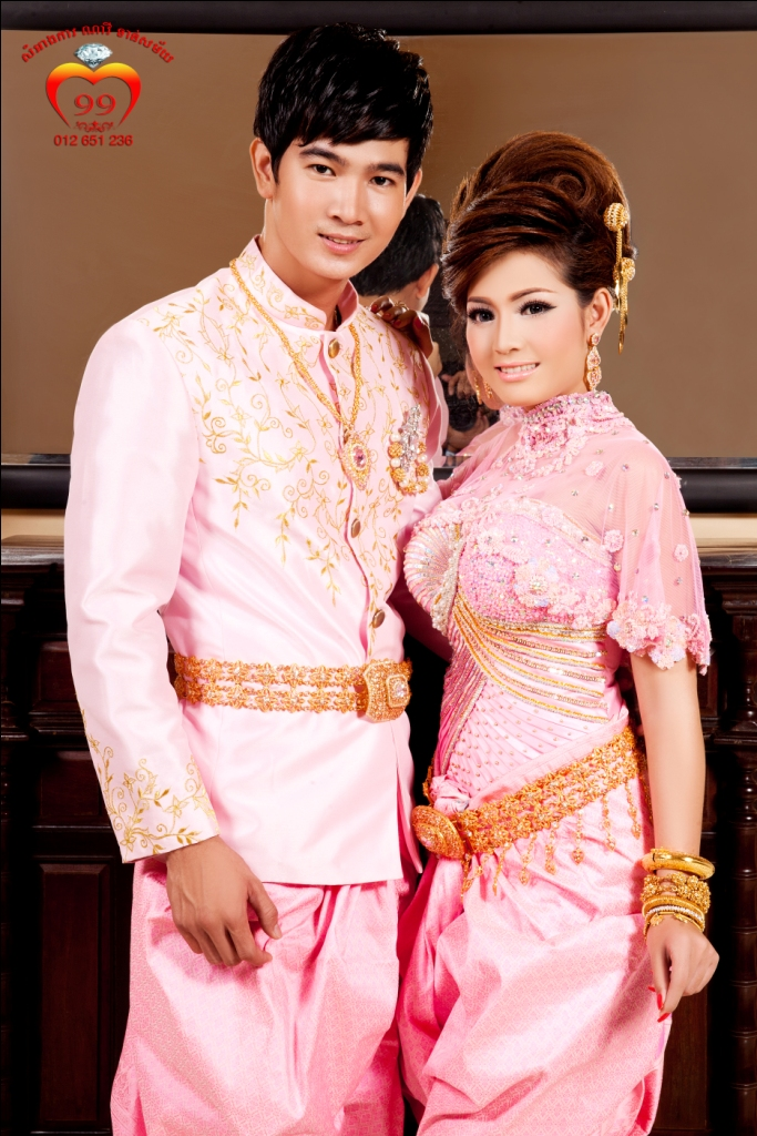 Cambodian Clothes: Traditional Groom And Bride Costume 2
