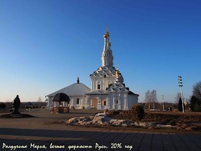 """Церковь Иконы Божией Матери """"Одигитрия"""" фото"""