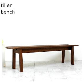 【BC-N-014】テイラー bench