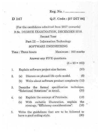 Bharathiar University B C A Software Engineering Second Year
