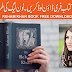 Reham Khan Book amazon Free Download PDF 403 Pages
