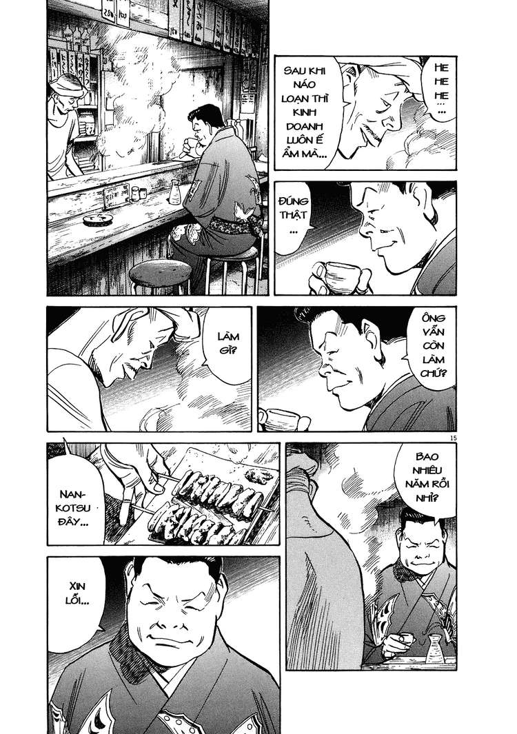 20th Century Boys chapter 240 trang 31