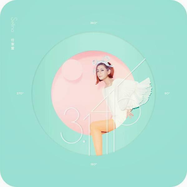 Selina Jen Chia-Hsuan 任家萱 3.1415 Pinyin Lyrics