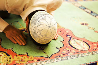 How to Pray or Perform Qaza Namaz (Salat) of the lifetime (QAZAA E UMRI )