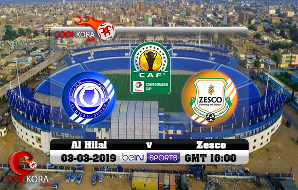 مشاهدة مباراة الهلال وزيسكو يونايتد اليوم 3-3-2019 كأس الكونفيدرالية الأفريقية