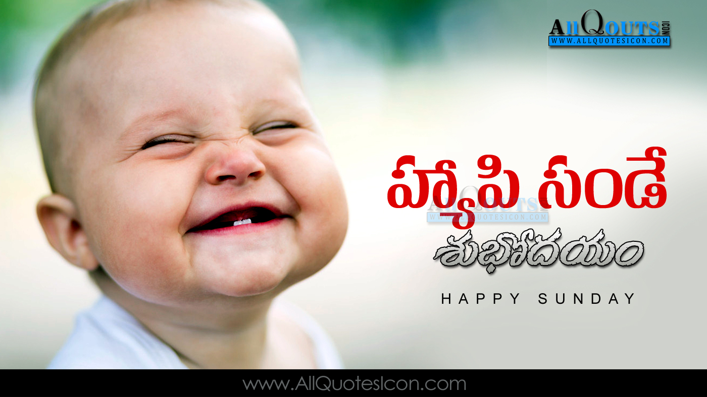 Happy sunday images best good morning quotes greetings in english telugu good morning quotes wshes for whatsapp life voltagebd Choice Image