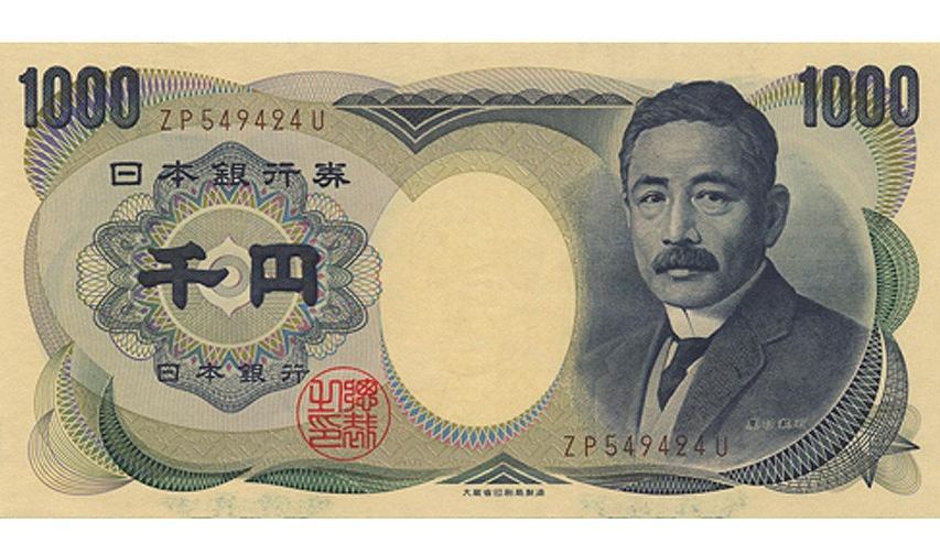 1 Nepalese Ru 13 Anese Yen