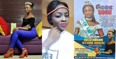 Nigerian Beauty Queen Dies In Ghastly Motor Accident