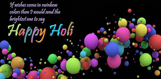 Happy Holi Facebook Timeline Wallpapers 2017