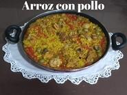 https://www.carminasardinaysucocina.com/2020/05/arroz-con-pollo.html