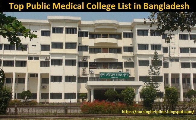 Public medical college list in Bangladesh