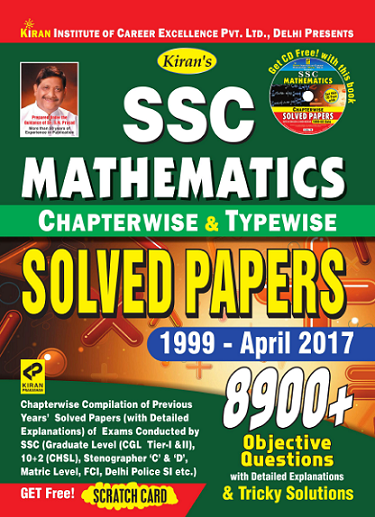 Download SSC KIRAN Books for All Competitive Exams in PDF