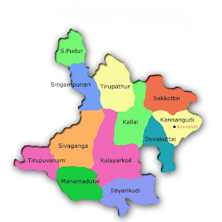 Engineering Colleges in Dindigul District , Tamil Nadu