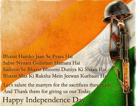 [Top*30+]  15 August (Independence Day) Quotes 2017 And 15 August Quotes In Hindi/English