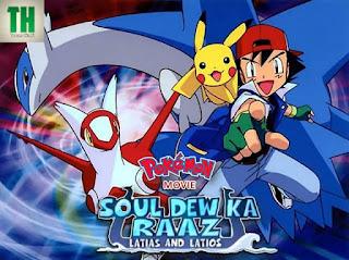 Pokemon Movie 5 Soul Dew Ka Raaz 720p Hd