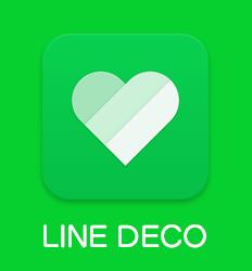 download line deco