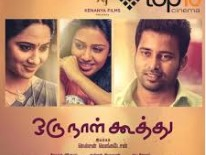 Announcement: Watch Oru Naal Koothu (2016) DVDScr Tamil Full Movie Watch Online Free Download