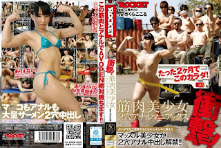 AVOP-145 Shock!Muscle Pretty 2 Hole Anal Maniacs Cherry EMail This Body In Just Two Months!Lifting Of The Ban Issued Muscle Girl Is 2 Hole In Anal Who Trained In Muscles In Order To Win The AV OPEN! !
