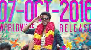 Remo Complete Rewind soon in screen on Oct 7 Released