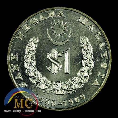 BANK NEGARA MALAYSIA 1959-1969