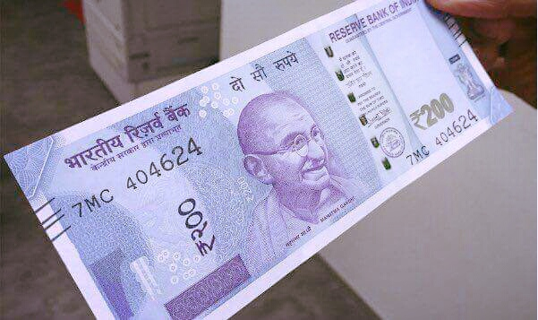 200 Indian Rupees Note, Two Hundred Rupees Note, 200 रुपये का नोट, २०० ₹ का नोट,