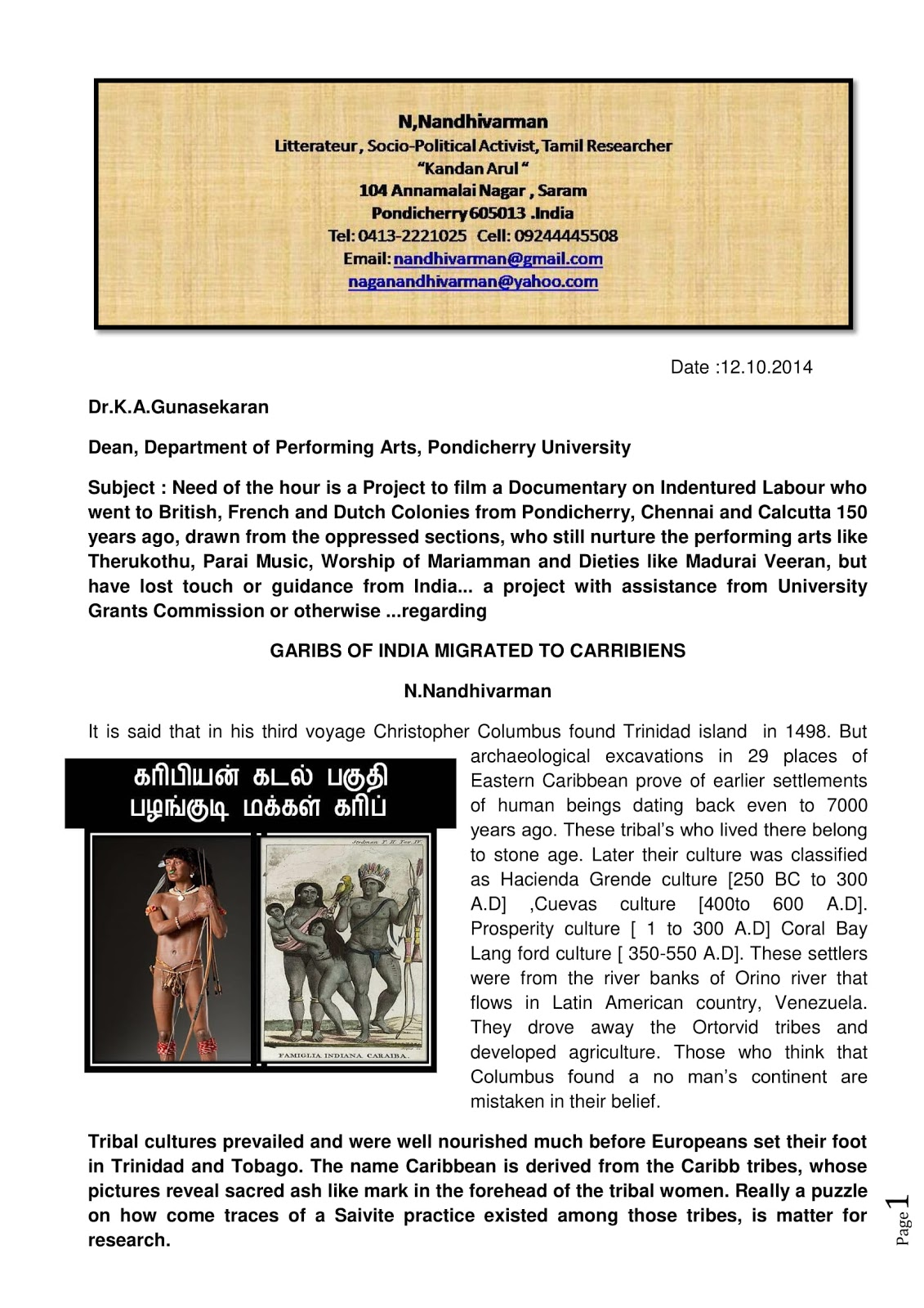 Tamils Past and Present: October 2018