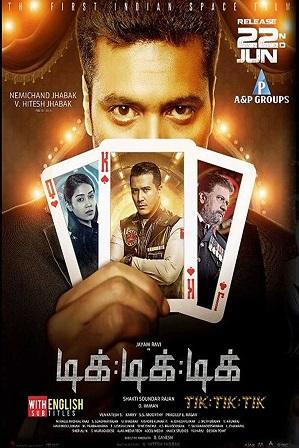 Tik Tik Tik (2018) Full Hindi Dual Audio Movie Download 720p HDRip thumbnail