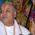 संविधान से धर्मनिरपेक्ष शब्द हटाकर 'भारत हिन्दू रिपब्लिक' कर देना चाहिए : तोगड़िया