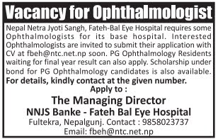 ophthalmologist vacancy at NNJS Fateh Bal Eye Hospital