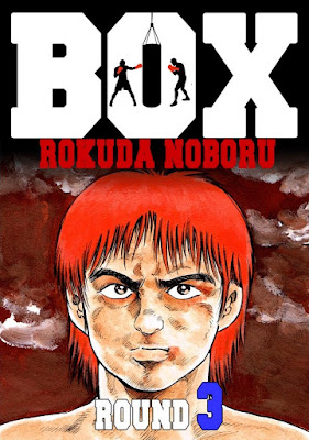 BOX 第01-03巻 zip online dl and discussion