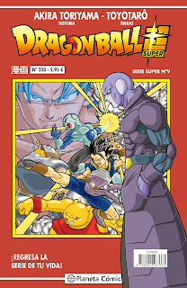 https://nuevavalquirias.com/dragon-ball-serie-roja.html