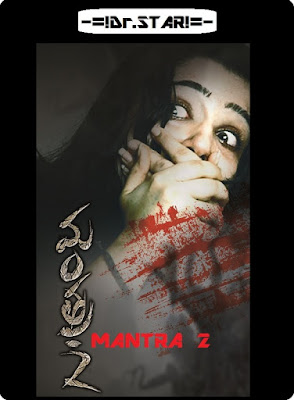 Mantra 2 2013 Dual Audio HDRip 480p 200mb HEVC x265 world4ufree.ws , south indian movie Mantra 2 2013 hindi dubbed dual audio hindi tamil languages world4ufree.ws 480p hevc x265 small size mobile movie free download or watch online at world4ufree.ws