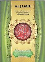 Judul : ALJAMIL AL-QUR'AN TAJWID WARNA, TERJEMAH PER KATA, TERJEMAH INGGRIS