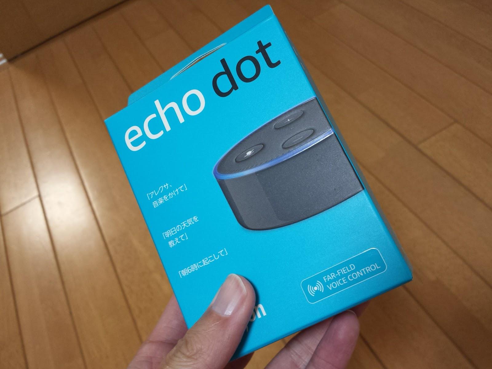 Amazon Echo Dotが届きました。