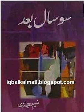 So Sal Bad By Naseem Hijazi Urdu Novel Free Download PDF