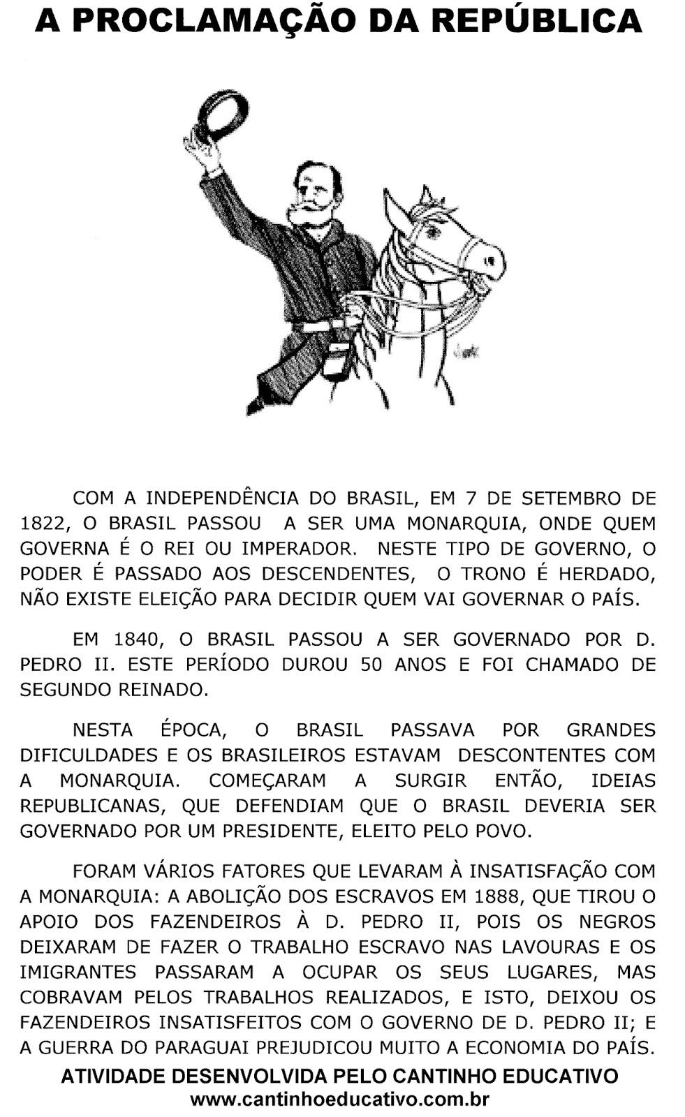 pdf Этнология: Хрестоматия (240,00 руб.) 0