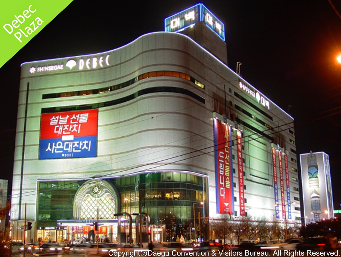 Shopping Areas in Daegu-Debec Plaza, Jung-gu