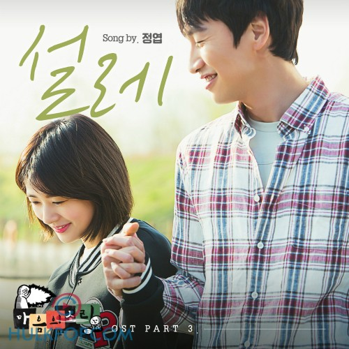 [Single] Jung Yup – The Sound of Your Heart OST Part 3 (ITUNES PLUS AAC M4A)