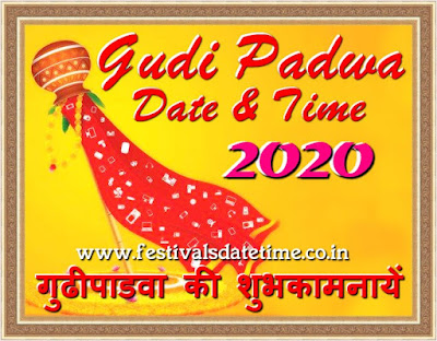 2020 Gudi Padwa Festival Date & Time in India